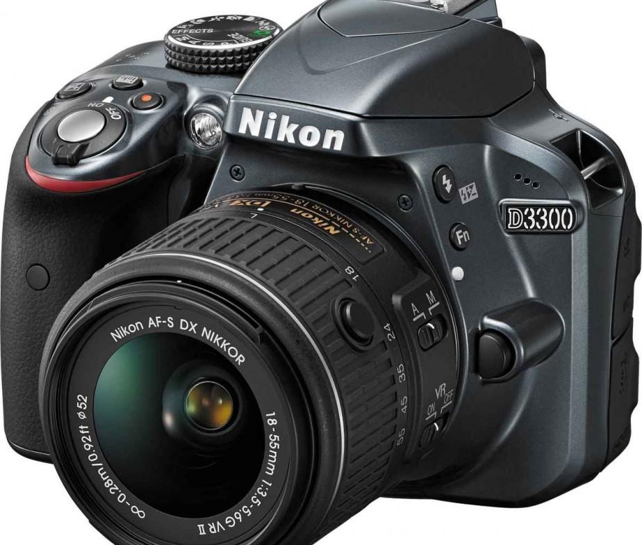 Carrier Air Conditioner Service Nikon D3300 Digital SLR Camera - Price in Bangladesh :AC ...