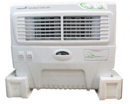 Videocon CL VC 4521 Air Cooler best price bd