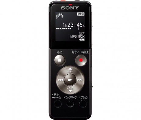 sony voice recorder icd ux543f price in bangladesh :ac