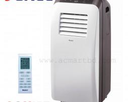 Gree portable air conditioner