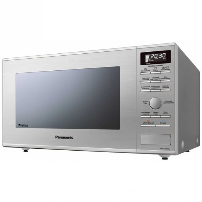 Panasonic Nn Gd692s Microwave Oven Price In Bangladesh