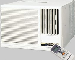 General AXGT24AATH 2 Ton Air Conditioner best price bd