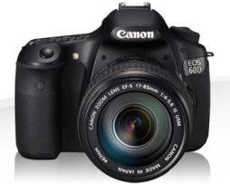 canon eso 60d digital camera best price bd