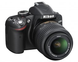Nikon-d3200-slr-camera best prise bd