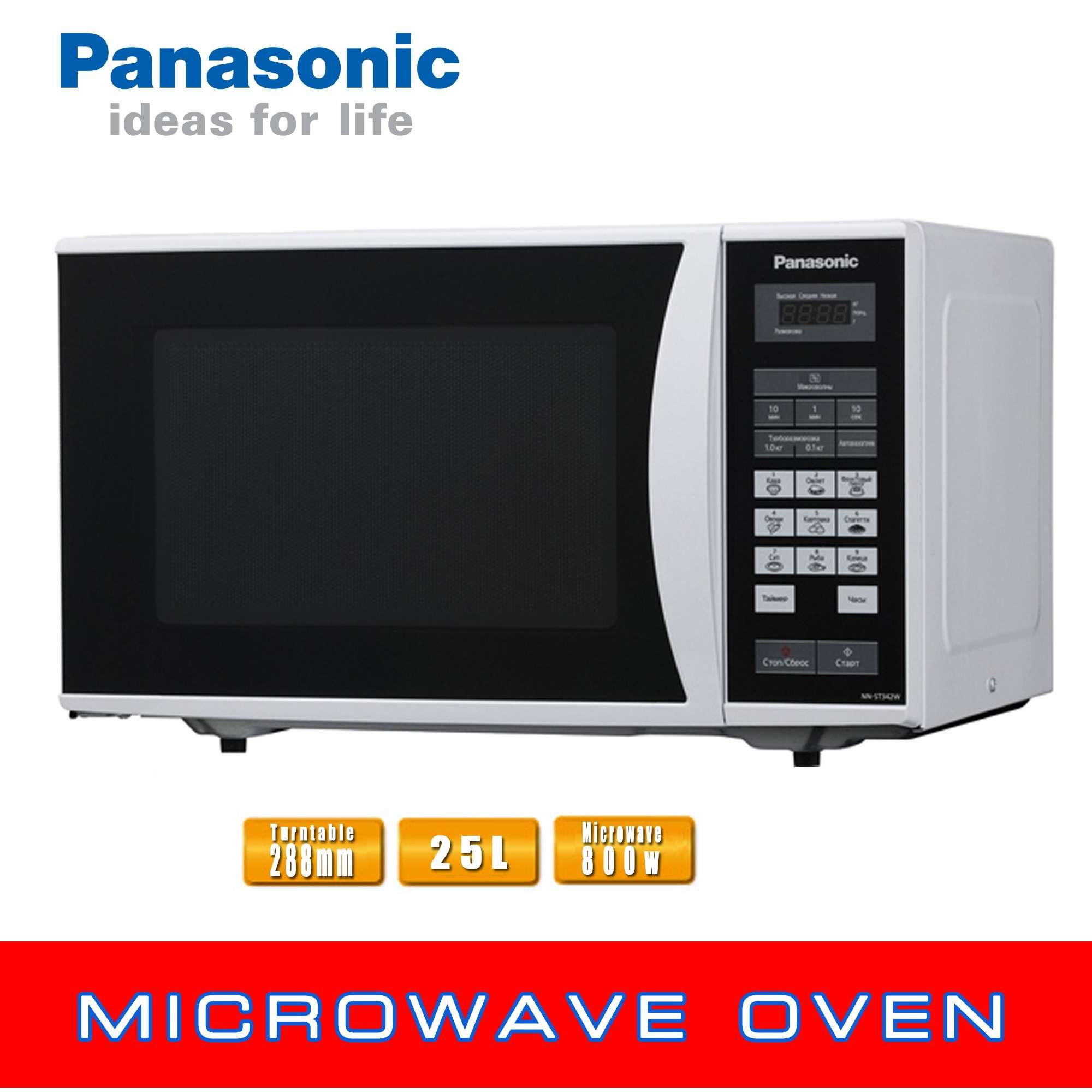 Panasonic Nn Sm332m Microwave Oven Price In Bangladesh