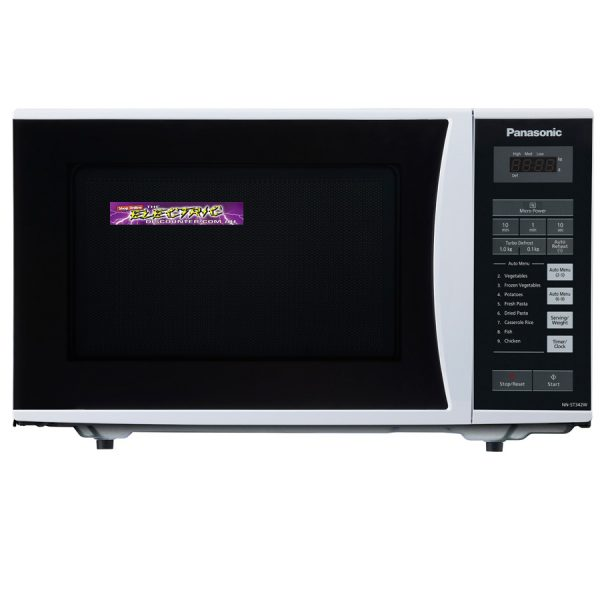 Panasonic NT-ST342 Microwave Oven best price bd