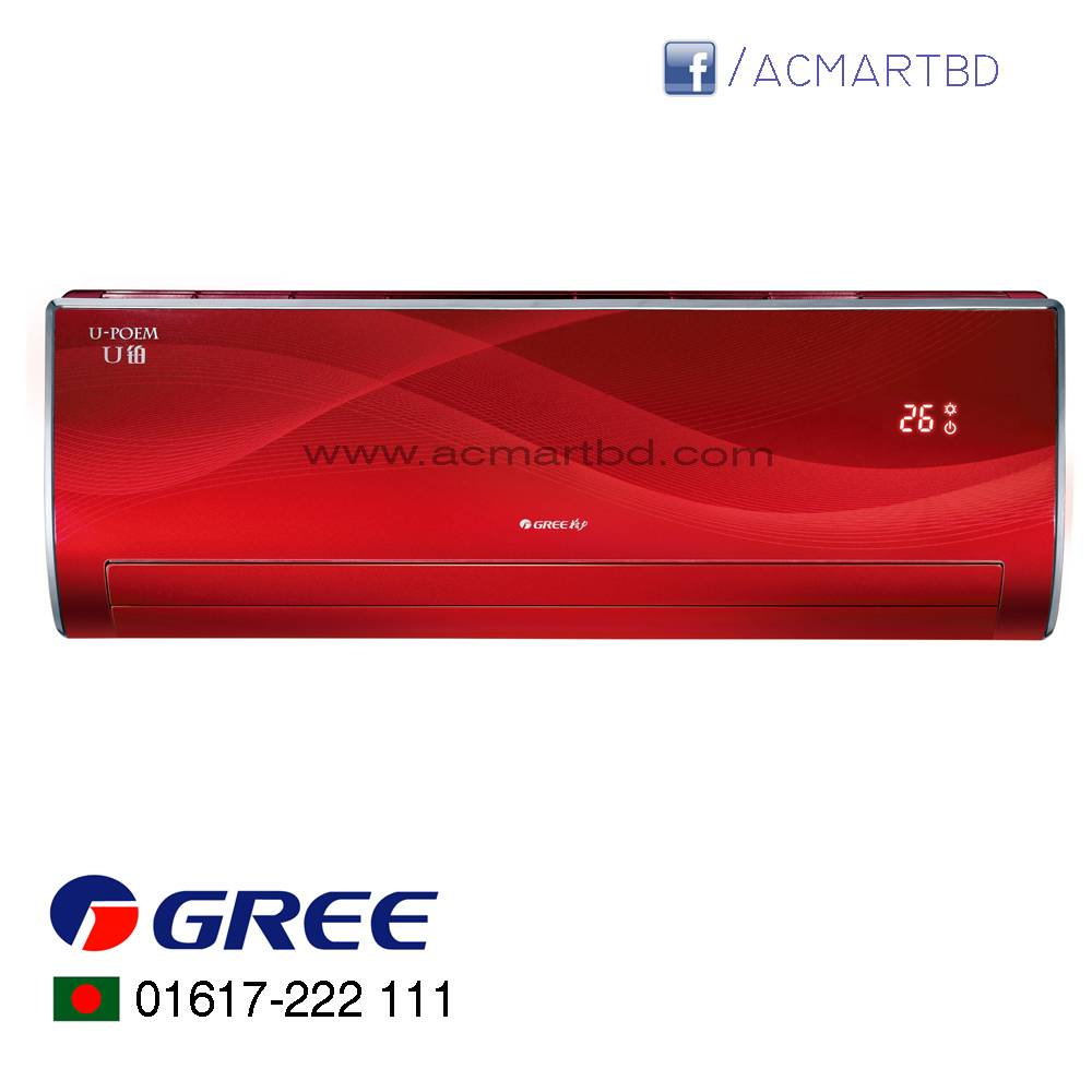 Gree Gs 18ug Hot And Cold 1 5 Ton Ac Price In Bangladesh