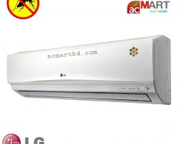 LG 1 Ton HSNC1264NA8 Split Type Air Conditioner best price in bd