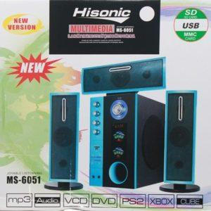 Hisonic MS-6051 Speaker best price in bd