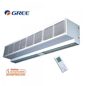 Gree Air Curtain