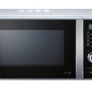 LG MS-2024DW Microwave Oven best price in bd
