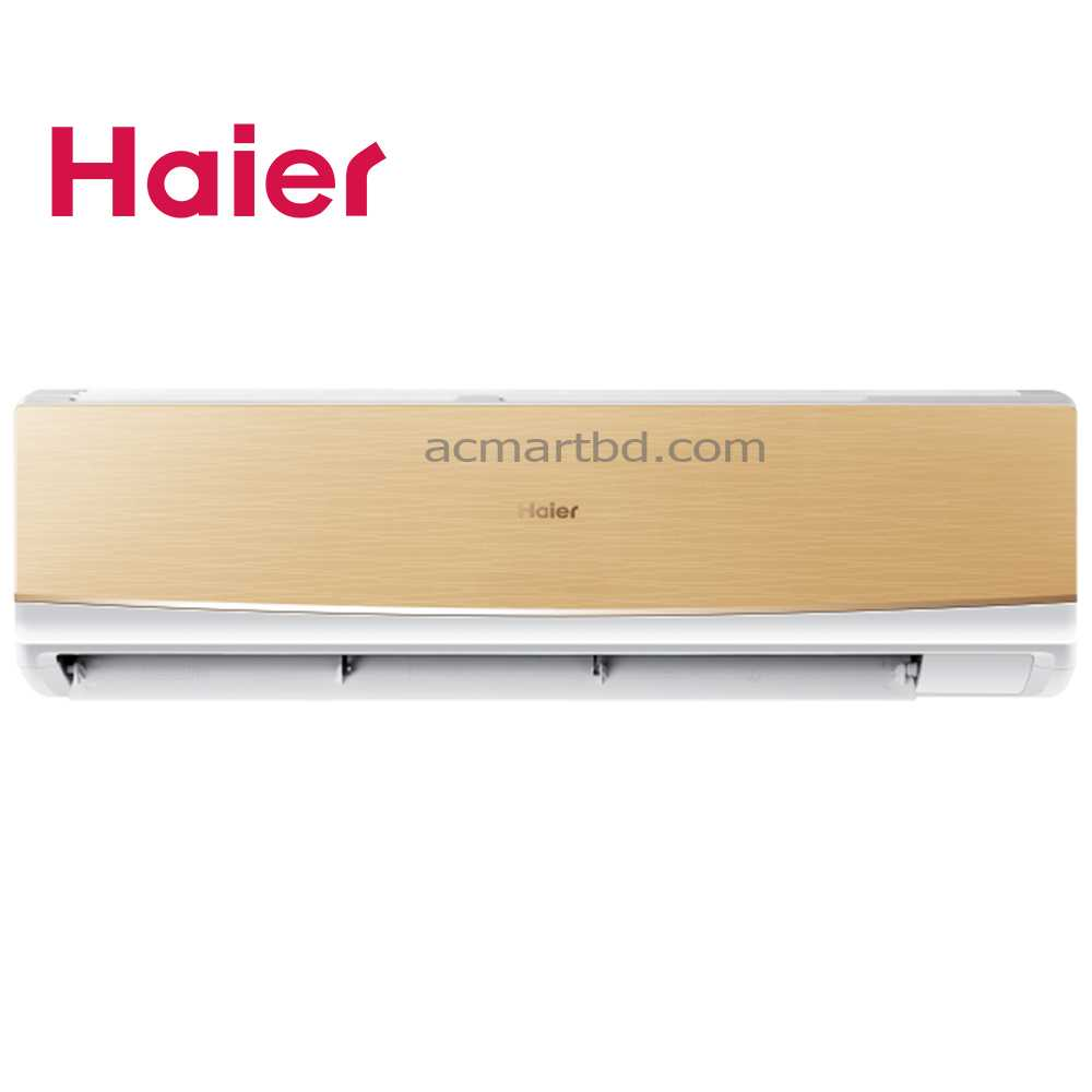 Haier 2 Ton Hot And Cool