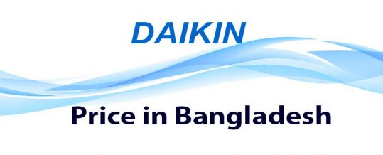 Daikin AC Price in BD (Updated)