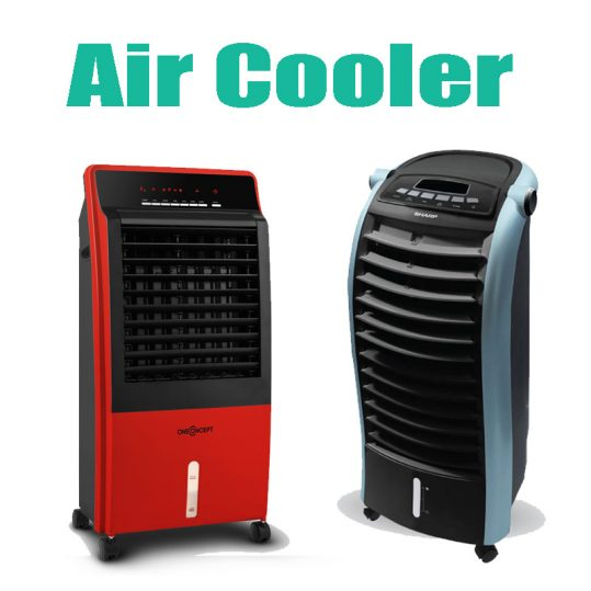air cooler price bangladesh