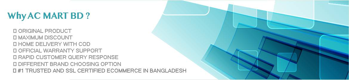 Price in Bangladesh :AC MART BD Header