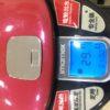 air pot price bd