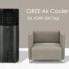 Gree air cooler